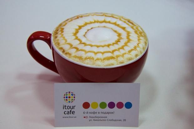 itour-cafe